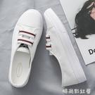 夏季透氣帆布鞋女小白女鞋一腳蹬懶人鞋2020新款爆款布鞋百搭淺口「時尚彩紅屋」