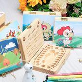 乳牙盒乳牙紀念盒男孩女孩兒童牙齒收藏盒寶寶換牙保存盒生肖彩印乳牙盒多莉絲旗艦店
