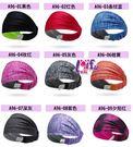 草魚妹-H807寬髮帶雙色運動髮帶瑜伽彈力髮帶頭帶防滑頭套吸汗,一個售價290元