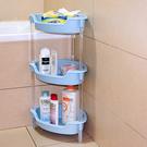 【吉祥家三角架】衛浴置物架 收納架 角落置物架 三層架 萬用架 GP603 [百貨通]