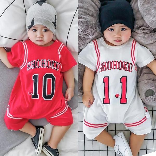 灌籃高手嬰兒100天球衣男寶寶衣服男寶籃球服連體衣夏裝夏流川楓