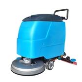 洗地機 鼎潔盛世洗地機商用手推式擦地機全自動工廠清潔車間超市掃拖地機 MKS雙12
