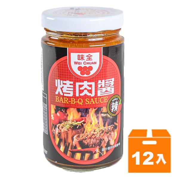 味全 烤肉醬-辣味 250g(12入)/箱 【康鄰超市】