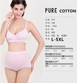 4條裝孕婦內褲純棉高腰初期懷孕期孕早期加大碼孕中期200斤寬松孕晚期品牌