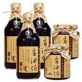 【台灣源味本舖】豆油伯缸底醬油x3+黑豆豉x2