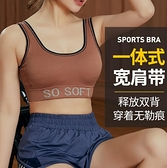 運動背心女文胸震跑步健身內衣少女瑜伽小胸型美背胸罩 KV7308 『小美日記』
