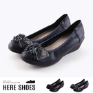 [Here Shoes] 4.5CM楔型...