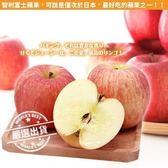 【果之蔬-全省免運】智利超甜富士蘋果60顆(10公斤±10%/)