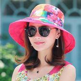 漁夫帽 帽子帽子女夏天防曬遮陽帽出海帽花朵布帽雙面戴花色盆帽太陽帽-大小姐韓風館