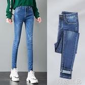 高腰牛仔褲女秋裝年新款彈力緊身修身顯瘦小腳顯高百搭鉛筆褲