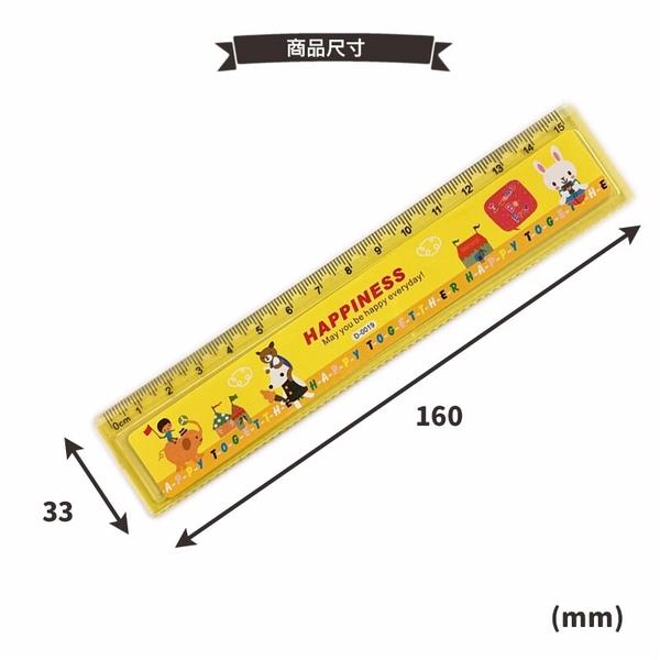 東奇 15cm直尺 D-0019 馬戲團動物尺 /一支入(促6) DongQi 卡通尺 塑膠尺 事務尺 學生尺 文具獎品 萬