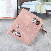 短款皮夾 卡包錢包一體女短款學生韓版可愛日系少女簡約超薄折疊零錢夾【快速出貨八折搶購】