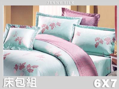 【Jenny Silk名床】點綴春色.100%精梳棉.特大雙人床包組.全程臺灣製造