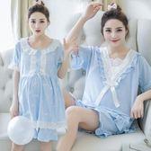 寬鬆月子服夏季純棉薄款產后哺乳睡衣LJ5193『夢幻家居』