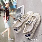 百搭基礎小白鞋女春季新款韓版網紅平底洋氣INS潮春款板鞋女 伊莎gz