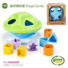 【美國Green Toys】幽浮異形星