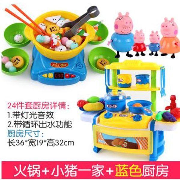 兒童過家家廚房套裝餐具廚具男女孩做飯煮飯煮火鍋玩具孩子禮物