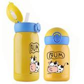 快速出貨-兒童幼兒園水杯防摔一歲寶寶吸管杯防嗆保溫杯嬰兒喝水杯學飲杯女