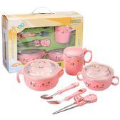 雙十二預熱 兒童餐具禮盒裝寶寶保溫碗嬰兒輔食碗不銹鋼套裝吸盤碗筷勺吃飯碗