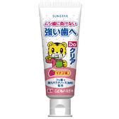 三詩達巧虎兒童牙膏-草苺70g【康是美】