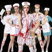 cos成人萬圣節服裝恐怖廚師帶血女醫生服