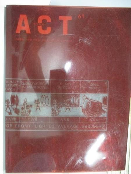 【書寶二手書T1/雜誌期刊_DBU】藝術觀點ACT_61期