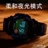 兒童錶-多功能運動手錶男中學生潮流防水夜光時尚兒童電子錶戶外防摔跑步 提拉米蘇