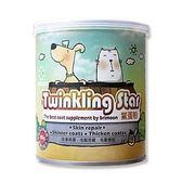 *WANG*【02030369】 TWinkStar鱉蛋爆毛粉 200g