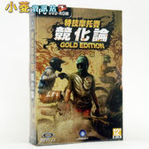 【PC 特技摩托賽:競化論 TRIALS EVOLUTION GOLD EDITION】中文版~全新品,全館滿600免運