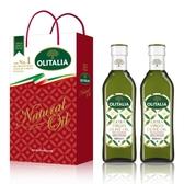 Olitalia奧利塔特級初榨橄欖油禮盒組(500mlx2瓶)