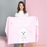 寵物周邊毛巾泰迪比熊柴犬吸水柔軟毛巾浴巾【小橘子】