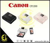 ES數位 Canon SELPHY CP1200 熱昇華印相機 熱感式 輕型 行動印表機 內建WIFI 記憶卡插槽 多種尺寸列印