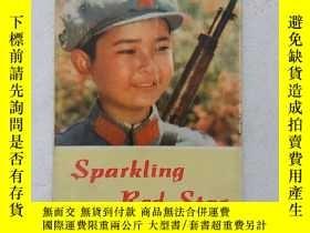 二手書博民逛書店SPARKLING罕見RED STARY209002 王願堅 外文出版社 出版1976