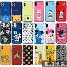 韓國 迪士尼 米奇 米妮 磁扣卡夾│iPhone 12 11 Pro Max Mini XR Xs X SE 8 7 Plus│LG VELVET G8X V50S V50