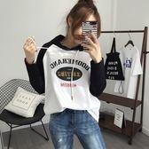 除舊佈新 連帽長袖t恤女2018流行女裝新款字母印花插肩袖T恤韓版寬鬆上衣