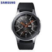 SAMSUNG三星 Galaxy Watch 1.3吋藍牙版智慧手錶【愛買】