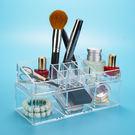 收納盒 (雙層14格)高級壓克力彩妝收納...