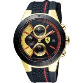 Scuderia Ferrari 法拉利 RedRev Evo 計時手錶-金x黑/46mm 0830298