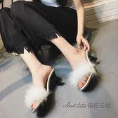 春夏2019韓版新款拖鞋女時尚中跟高跟粗跟一字拖露趾白色毛毛涼拖 後街五號