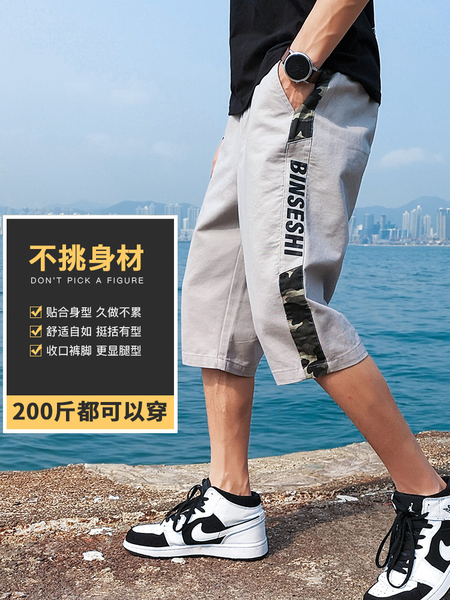 健身衣服男教練彈力健身短袖T恤跑步速干訓練籃球肌肉兄弟緊身衣