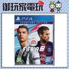 ★御玩家★現貨 PS4 國際足盟大賽 FIFA19 冠軍版