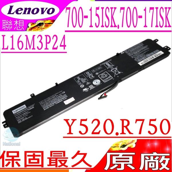 Lenovo 700-15ISK ,700-17ISK ,Y520-15 電池(原廠)-聯想 Savior R720 ,L16M3P24 L16S3P24 L14M3P24 L14S3P24