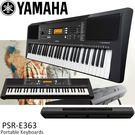 【非凡樂器】YAMAHA PSR-E363 61鍵電子琴和力度感應觸鍵所表現出的真實音樂動態(單琴款)