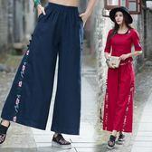春秋冬民族風女裝棉麻刺繡寬鬆闊腿褲中式唐裝長褲女