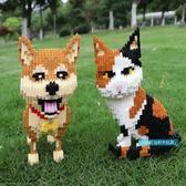 積木樂高動物寵物拼裝益智玩具【奇趣小屋】