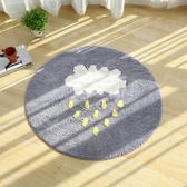 時尚創意地墊162 廚房浴室衛生間臥室床邊門廳 吸水防滑地毯(直徑70cm)
