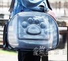 貓包透明包寵物背包貓咪外出便攜包貓籠狗狗書包寵物包手提太空包WD 小時光生活館