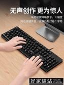 有線鍵盤鼠標套裝USB筆電電腦臺式機網吧游戲辦公機械手感家用通用