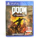 PS4 毀滅戰士 永恆 DOOM 中文版