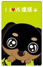 【悠遊卡貼紙】臘腸大頭照 # 悠遊卡/e卡通/感應卡/門禁卡/識別證/icash/會員卡/多用途卡片型貼紙